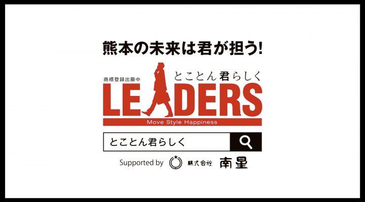 8月7日テレビCMスタート