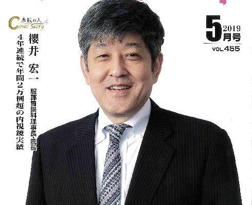 LEADERSプロジェクトが「くまもと経済」に掲載されました。