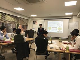 リーダー育成プログラム【3期生】テーマ3、4